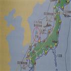 한국,일본,협력,한일,올해,방위성,갈등
