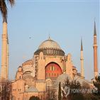 터키,사원,성소피아,전환,결정,이슬람,비난