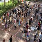 홍콩,홍콩보안법,예비선거,후보,위반,야권,약진