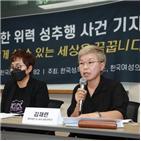 피해자,여성,피해,민주당,박원순,고소인