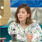 채정안,이유,예정,가수,라디오스타