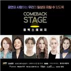 공연,캠페인,뮤지컬,방역,일상,코로나19,제작사,단체
