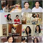자매,아이린,슬기,프로젝트,미션,레벨업,제작진,레드벨벳,공개