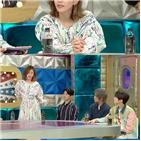 채정안,가수,이유,출연해,예정,공개