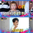 트로트,민족,영상,지원,MBC