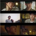 뮤직비디오,남윤수,연기,공개