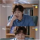 연애,지현우,김소은,티저