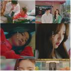 사랑,홍지윤,뮤직비디오,서강준,감정,정승환