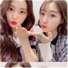 위클리,정은지,데뷔,훈훈,공개