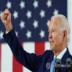 바이든,부통령,트럼프,참모,행정부,코로나19,대통령,오바마,세계