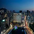 서울,호텔,패키지,상품,예약,5성급
