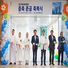 증축,대구파티마병원,박진미