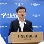 서울시,시장,성폭력,고소인,비서,피해자,측은,성희롱,업무,성차별