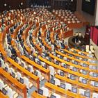 국회,민주당,통합,후보자,본회의,논란,입법,본격적