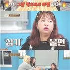 갈치,홍윤화,홍현희,사람,심진화,조림,먹방