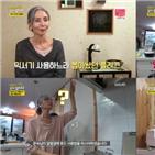 인덕션,김영란,문숙은,삽시다2,준비