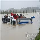 차량,태풍,피해,침수,집중호우,작년,호우