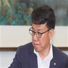 진성준,의원,김근식,부동산,집값
