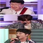 윤도현,강승윤,송창식,담배,아가씨