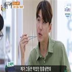 송재희,허영만,명태회