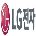 LG전자,사장,계획,글로벌