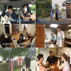 정유미,최우식,여름방학,방송,박서준,사람,이날,직접