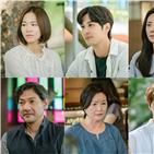 가족,김은희,박찬혁,김지우,김상식,서로,순간,관계,고백