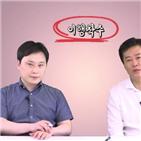 중도금,전형진,계약,변호사,김향훈,매도인