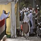 인도,루피,재판,인도네시아,국적자,벌금,신자,행사