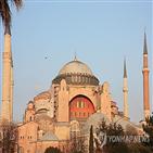 터키,이집트,성소피아,이슬람,모스크,전환