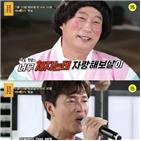 김정민,기타,물어보살,조이현,방송