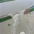 홍수,수위,제방