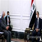 이라크,이란,총리,미국,방문,장관,정부