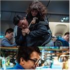 액션,캐릭터,배우,노력,마담,오케이