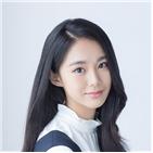 이서연,연애혁명,왕별림,디지털,오리지널,드라마