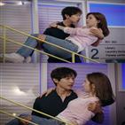로맨스,김소은,지현우,연애,배우,시청자