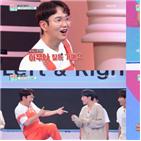 장성규,퀴즈,아이돌,위의