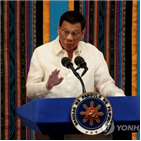마스크,필리핀,코로나19,체포,대통령