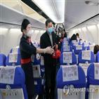 중국,승객,증명서,제출