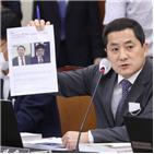 KBS,의원,기자