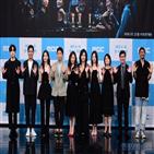 화백,드라마,십시일반,작품,화가,인물,사람,진창규,오나라,MBC