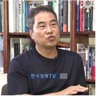용적률,사실,생각,공급,주택,관리,정도,서울,가지,지금
