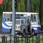 경찰,인질극,요구,남성,인질범,우크라이나