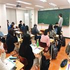 적성고사,전형,대입,대학,수시,2021학년도,수학,합격