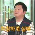 강릉,프로젝트,경포대,정형돈,김성주