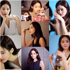 김유미,화보,매력,메이크업