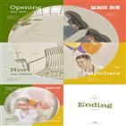 앨범,미니앨범,타이틀곡,하이라이트,참여