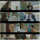 김다솜,사랑,아이,톱스타,자신,천억