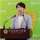 의원,선거,의장단,서울시의회,후보자,선출
