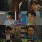 애정,대오,마음,고백,프로듀서,손호준,사랑,송지효